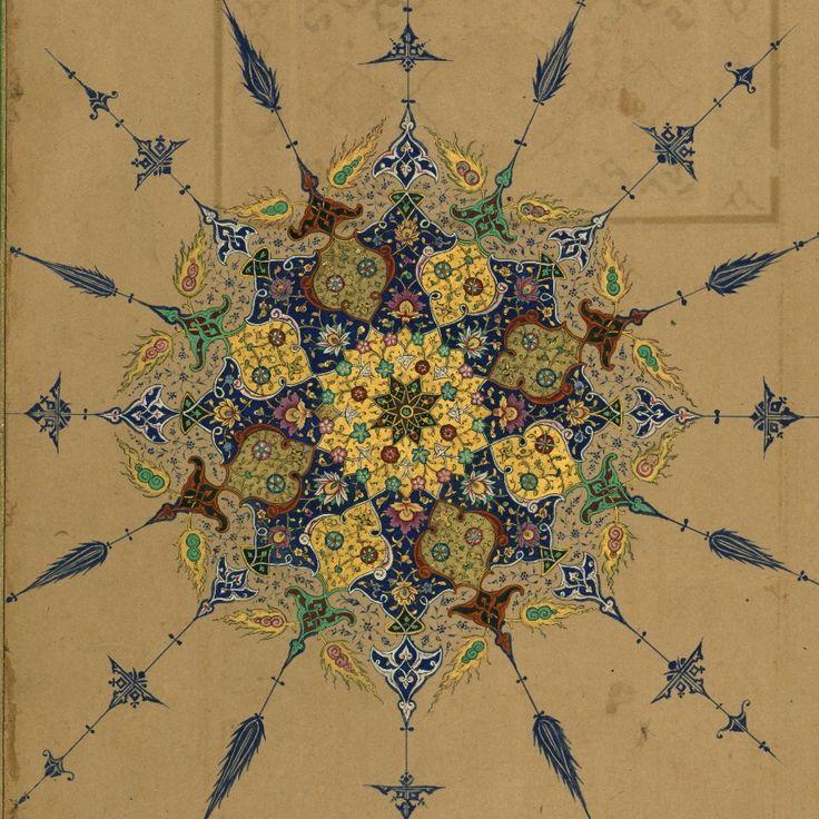 "Mefulunbih — acaryadasa:   Mughal shamsas (""suns"").   Source:..."