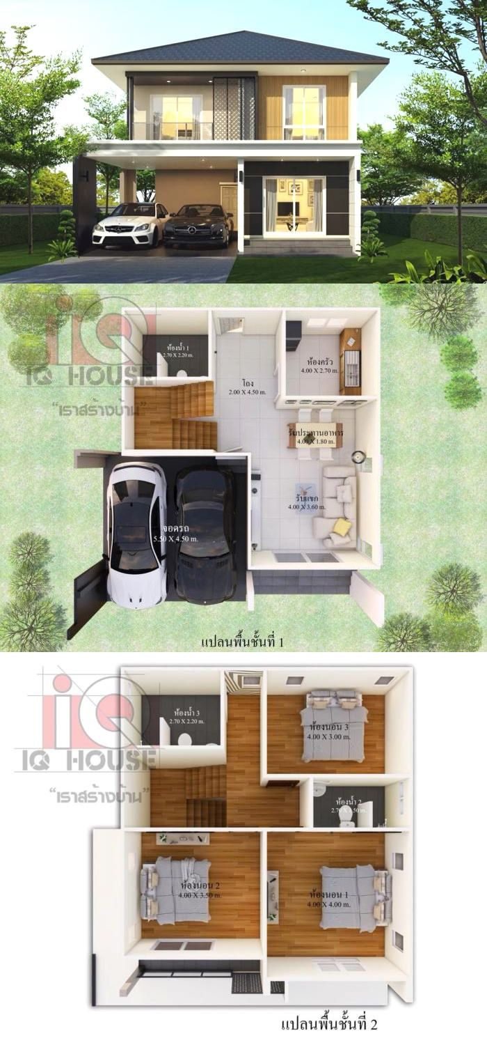 Simple And Affordable Three Bedroom Double Storey House Design Ulric Home Double Storey House Two Storey House Plans 2 Storey House Design
