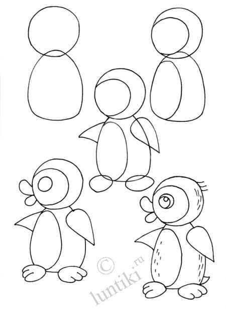 Children art. Drawing lessons for kids - A PENGUIN