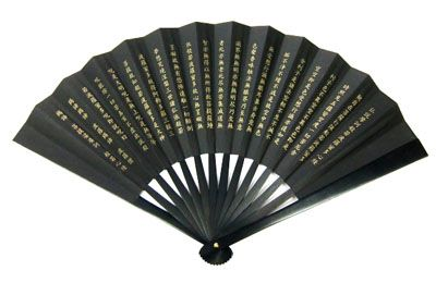 Apollymi uses a variety of weapons including the Tessen (Japanese War Fan)