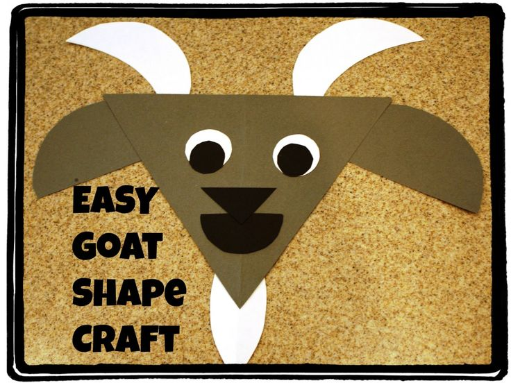 Goat craft to go with farm theme or letter G activities.