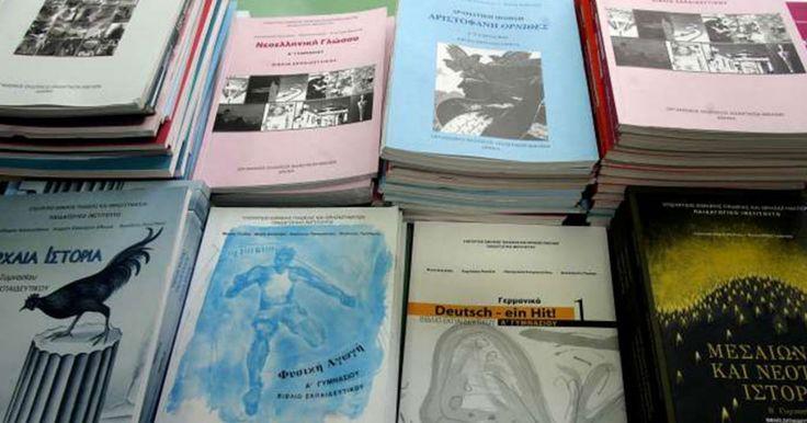 ΒΙΒΛΙΑ  Κατεβάστε εντελώς δωρεάν 6.000 βιβλία (και σχολικά) από το 1828 έως το 1980