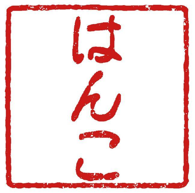 滑らかに綺麗な字が書ける!おすすめの万年筆まとめ   nanapi [ナナピ]
