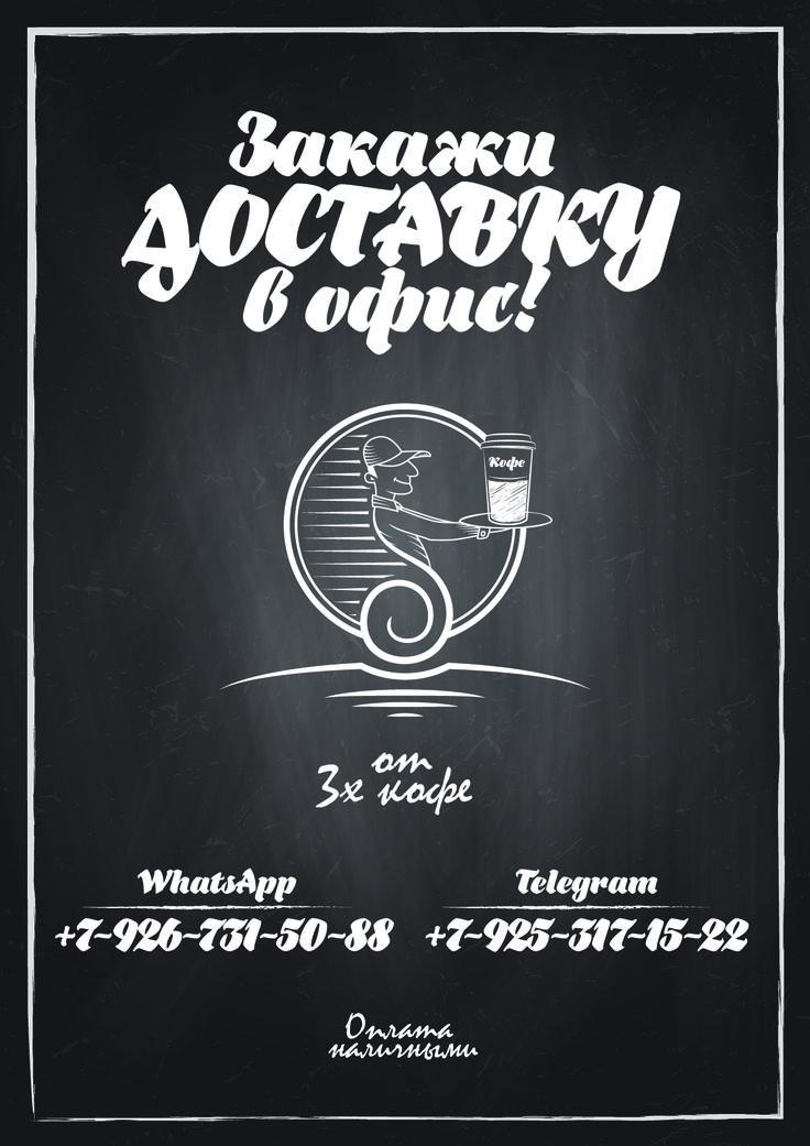 #business #афиша #graphic #design #creative #duente #withlove #дизайн #реклама #владивосток #vl