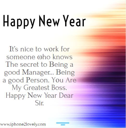 Happy New Year 2018 Quotes :    QUOTATION – Image :    Quotes Of the day  – Description  new-year-wishes-to-boss-2017  Sharing is Power  – Don't forget to share this quote !    https://hallofquotes.com/2018/01/27/happy-new-year-2018-quotes-new-year-wishes-to-boss-2017/