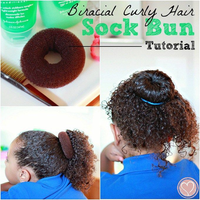 A curly biracial hair tutorial for a an easy and quick sock bun - kid approved for back to school!