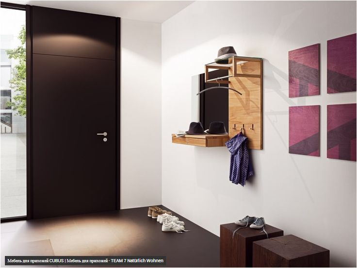 cubus entry hall designer builtin wardrobes from team 7 all information images cads catalogues contact information