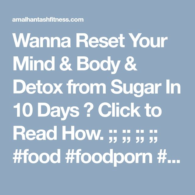 Wanna Reset Your Mind & Body & Detox from Sugar In 10 Days ? Click to Read How. ;; ;; ;; ;; #food #foodporn #yum #instafood #bitemykitchen #cleaneating #yummy #amazing #healthy #photooftheday #sweet #dinner #lunch #breakfast #fresh #tasty #food #delish #delicious #eating #foodpic #foodpics #eat #hungry #foodgasm #hot #foods #mtlfoodie #eactclean #health