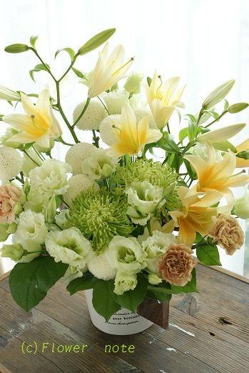 『【お悔み花】優しいオレンジの百合』 http://ameblo.jp/flower-note/entry-11355667203.html