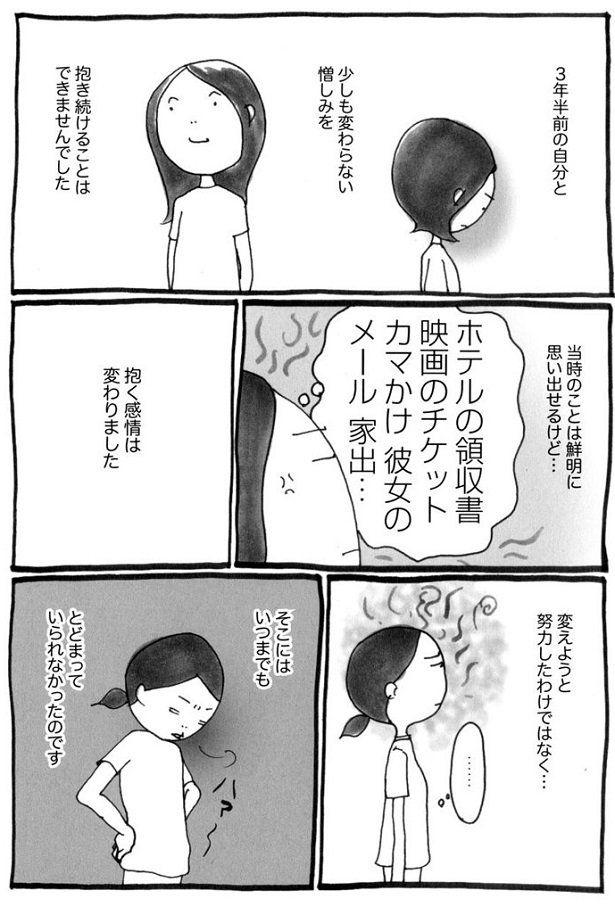 意味 サレ 妻 不倫のネット用語:「シタ」「サレ」「プリ」「毒女」「鬼男」って何?