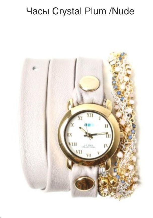 Часы La Mer Collection в наличии Одесса Украина