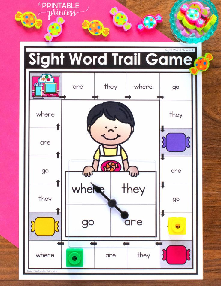Editable sight word games for kindergarten with images
