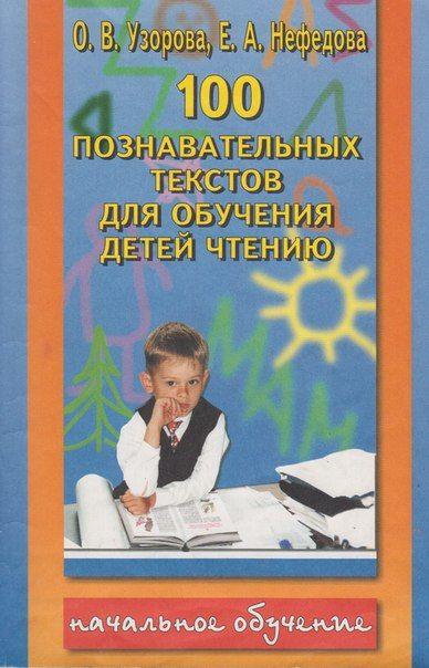Файлы - Бесплатные учебники