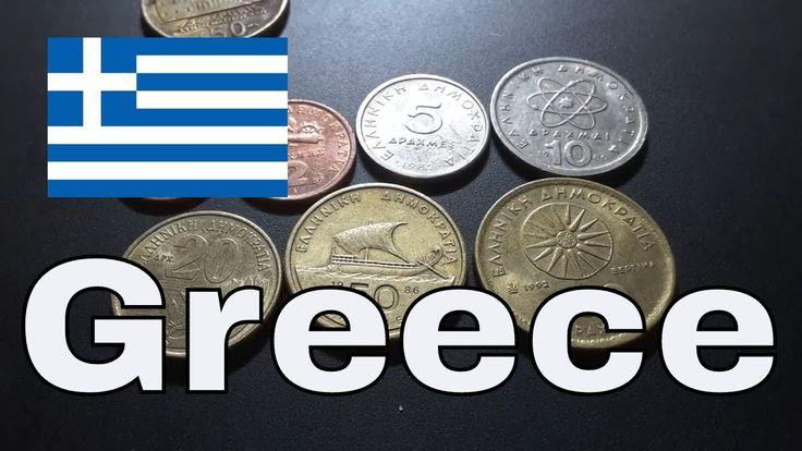 Last coins of the Greek Drachma - YouTube