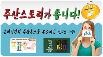"""주산홈스쿨: ▶ 상대팀을 ALL KILL하라! 모든 실시간 PK를 담다 ◀ """"아덴: 환생"""" ."""