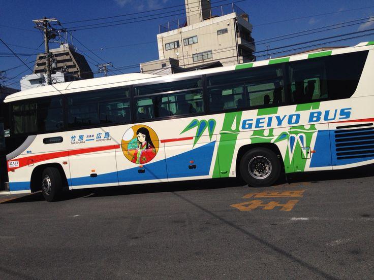 芸陽バス かぐや姫号