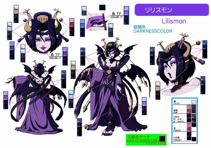 Tags: Digimon, Sketch, Lilithmon | Cosplay | Pinterest