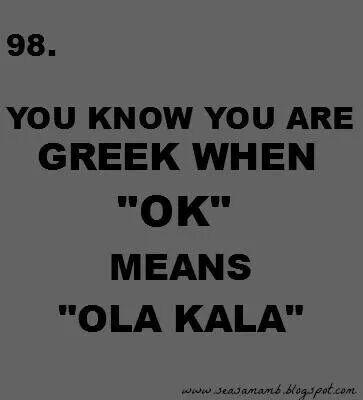 GREECE CHANNEL | ..Ola kala