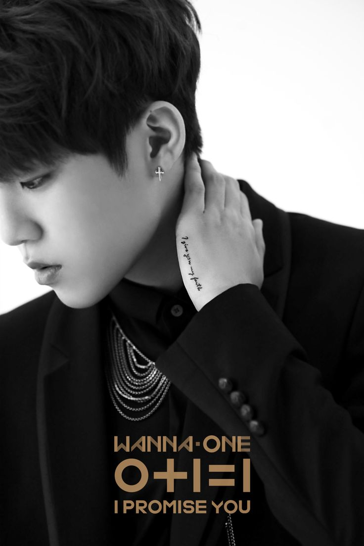 """Wanna-One - Park Woojin - """"0+1=1 (I PROMISE YOU)"""""""