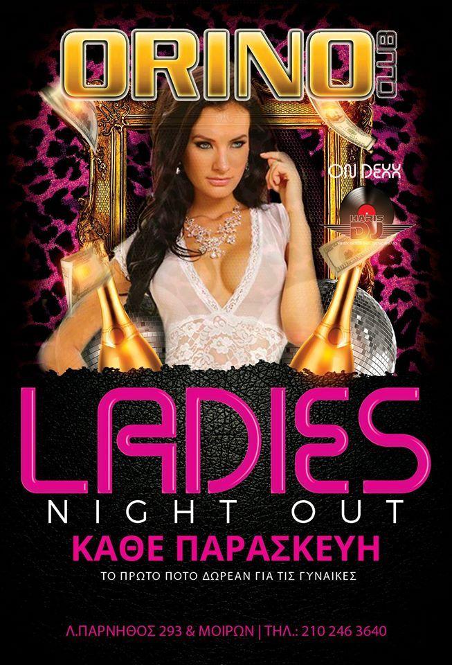 Και πάμε για ένα μικρό χαμό όπως κάθε Παρασκευή με Ladies Night και το πρώτο ποτό κερασμένο στις γυναίκες. #orino_club #ladies_night #friday #music #events #djs #party #djdesign #djharis