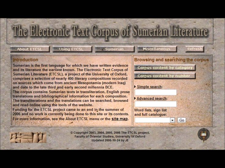 sumerian dictionary to decipher ancient texts