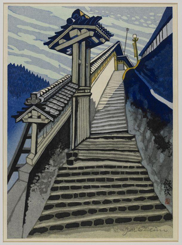 """Izuka Spa,"" Sekino Jun'ichiro, 1914 | Woodblock print; ink and color on paper"