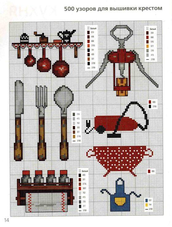 392 Best Cross Stitch Kitchen Images On Pinterest