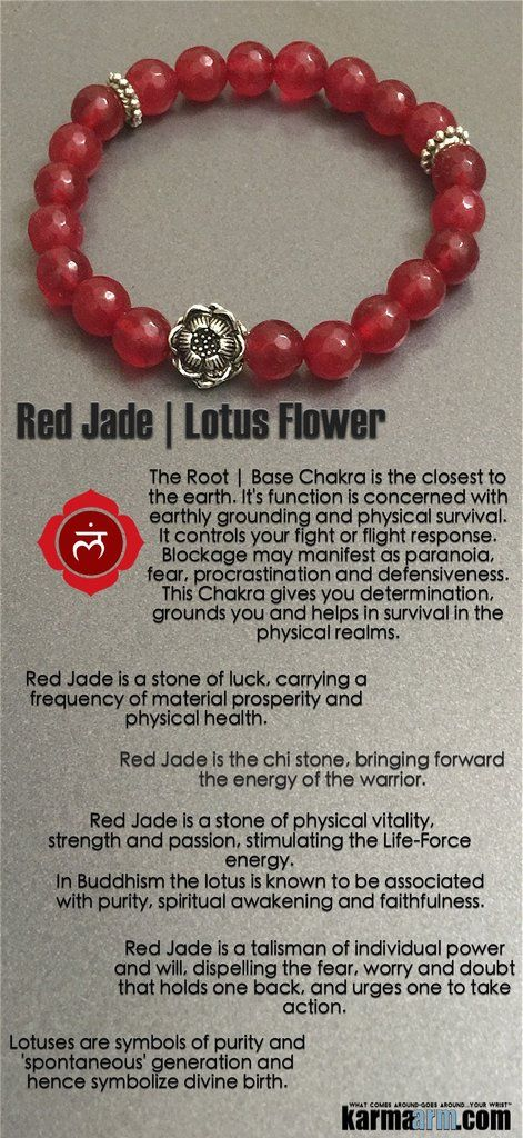 Red Jade is the chi stone, bringing forward the energy of the warrior. It is a talisman of individual power and will, dispelling the fear, worry and doubt that holds one back, and urges one to take action. It is a stone of physical vitality, strength and passion, stimulating the Life-Force energy. Red Jade is a stone of luck, carrying a frequency of material prosperity and physical health. Red Jade Lotus Flower Charm Men's Women's Yoga Bracelets. Chakra Healing Mala.