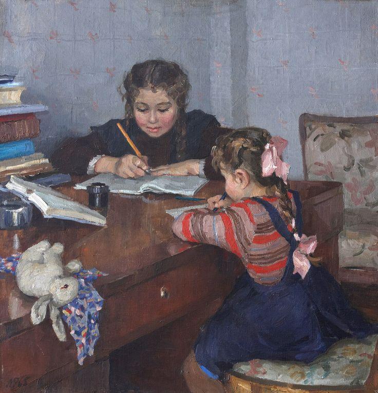 Рыбченкова Л. Сестрёнки. 1952-53.