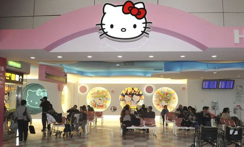 "the Japanese feline character ""Hello Kitty"" in the custom-designed terminal gate at the Taipei International Airport, in Taoyuan, Taiwan. #AirportAttractions #TaipeiAirport #Entertainment"