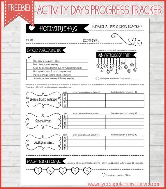 FREE PRINTABLE Activity Days Progress Tracker, LDS Primary... perfect for Leaders or Parents! #mycomputerismycanvas