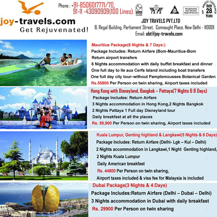Travel Package To Dubai From India Lifehacked1st Com