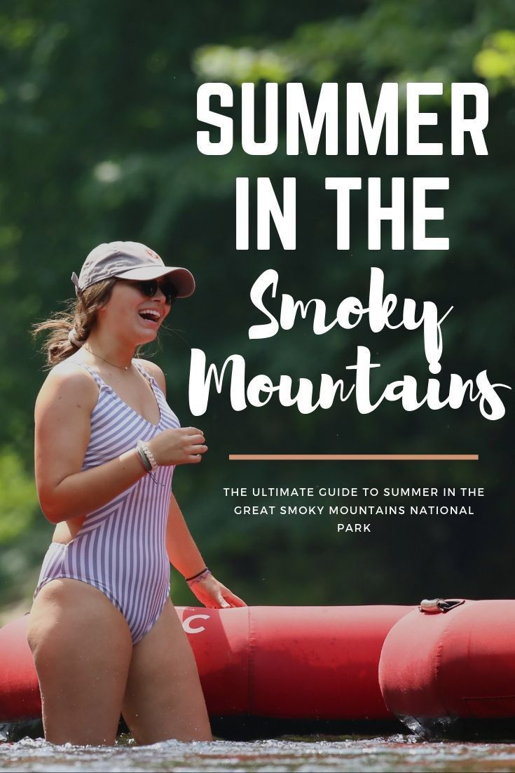 It S Not Too Late To Plan That Summer Trip To The Smoky Mountains