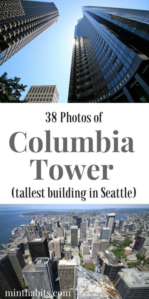Colombia Tower is one of the tallest buildings in Western USA with an observation deck. Here are 38 amazing photos from it. Click here to view pictures.