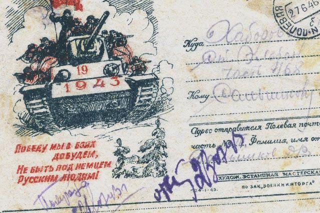 Проект от Картина ТВ «Дневник памяти». Истории о войне и ее героях.