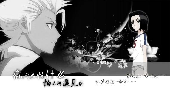 Ichigo And Orihime Married