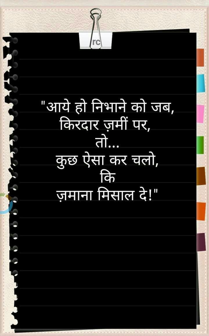 Gulzar Quotes Hindi Quotes Poem Quotes Poems Gulzar Poetry Affirmation Quotes Deep Thoughts Dil Se Infinity