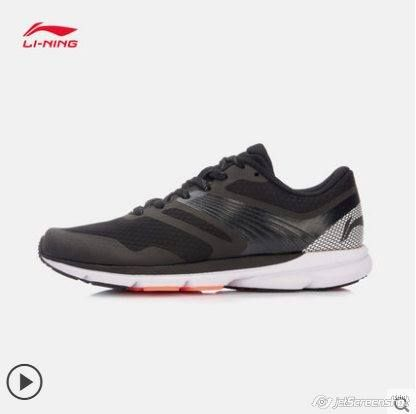 Department Name: AdultAthletic Shoe Type: Running ShoesModel Number:  DMXGender: MenApplicable Place: Concrete FloorUpper Material: PU+FabricF