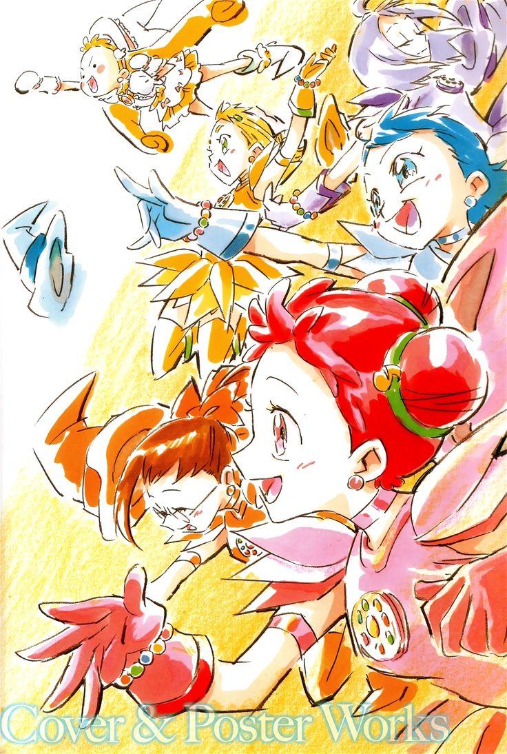 Ojamajo Doremi 16 ~ Umakoshi Yoshihiko Illustrations - Cover & Poster Works
