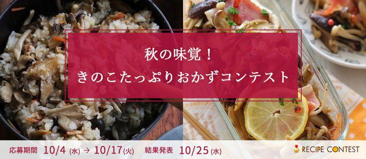 サクサクしっとり 基本のスコーン by 福原ゆり   レシピサイト「Nadia   ナディア」プロの料理を無料で検索