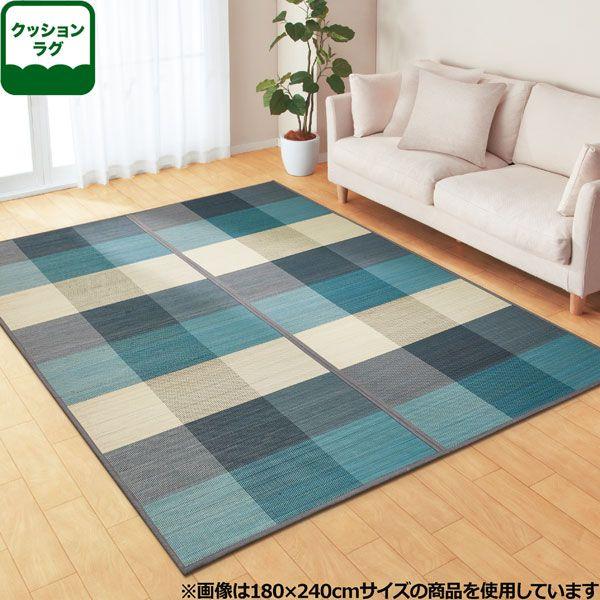 厚さがある竹ラグ(レクト6)   ニトリ公式通販 家具・インテリア・生活 ...