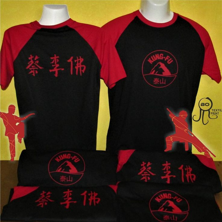 Camisetas Kung-Fu Choy Lee Fut Coruña.   www.facebook.com/kungfucoruna    http://www.botextilprint.es    #botextilprint #trabajospersonalizados #camisetas #serigrafía #vinilotextil #coruña #kung #kungfu #training #martialarts #kickboxing #jiujitsu #fighter #taekondo