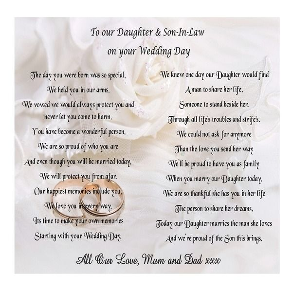 Wedding Day Poems For Bride: Poem For My Daughter And Son In Law On Your Wedding Day