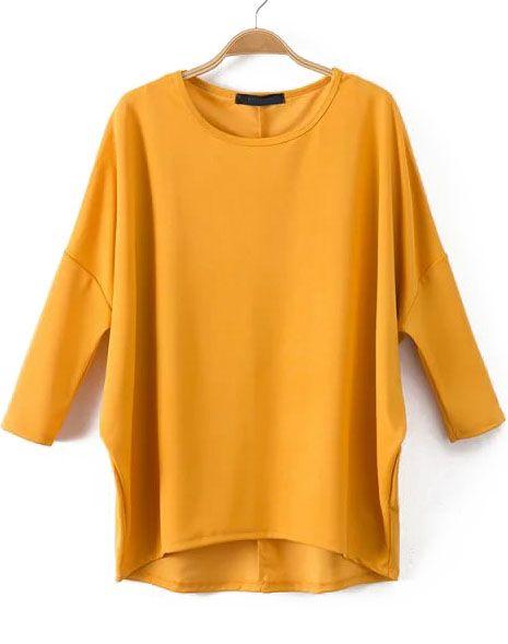 Yellow Batwing Sleeve Loose Dip Hem T-Shirt 13.67
