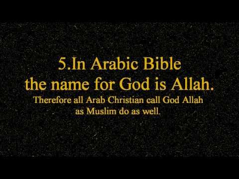 God=Allah  Allah=God (Simple) same God.