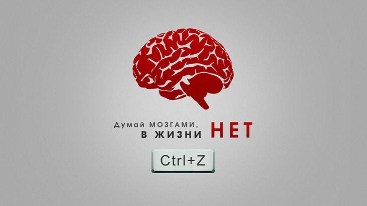 Включай мозги: 10 продуктов, необходимых для эффективной работы мозга