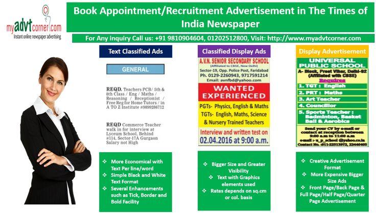 Advertisement Job Online