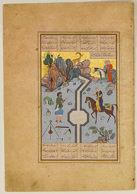 In Nizami's tale of Khusrau and Shirin, the princess Shirin has an ardent admirer in the talented sculptor and stonemason, Farhad. When Shirin desires milk from a herd of goats that graze in a distant field, Farhad sets to work cutting a channel from the goats' mountain pastureland to a pool at the foot of Shirin's palace