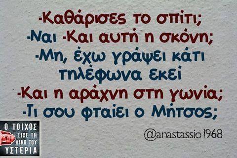ka8arioths.. :p