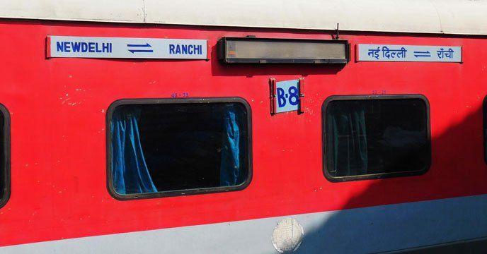 New Delhi: Engine, power coach of Delhi-Ranchi Rajdhani Exp derail near Minto Bridge in New Delhi; no fatalities: Northern Railway spokesperson. Details Awaited.